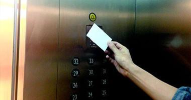 塞伯罗斯二维码读卡器-电梯控制