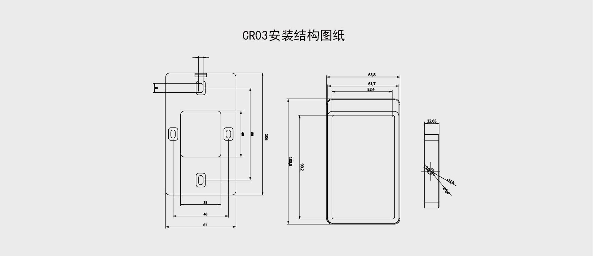 金属二维码读卡器结构图