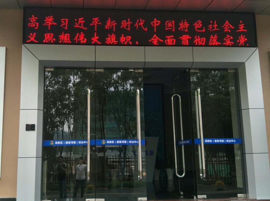 塞伯罗斯二维码门禁应用之办公楼门禁
