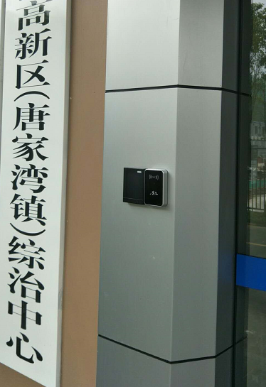 塞伯罗斯二维码门禁办公楼应用