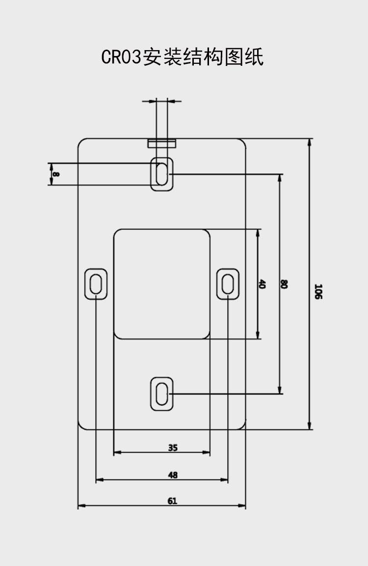 CR03安装结构图纸