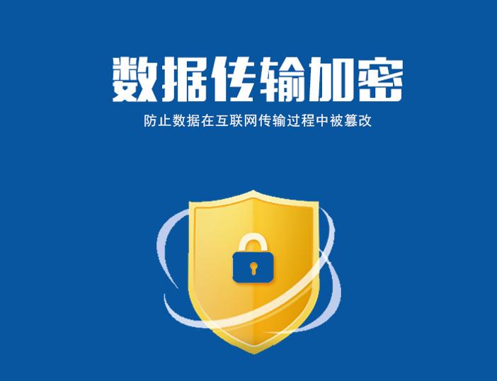 塞伯罗斯二维码门禁数据传输加密