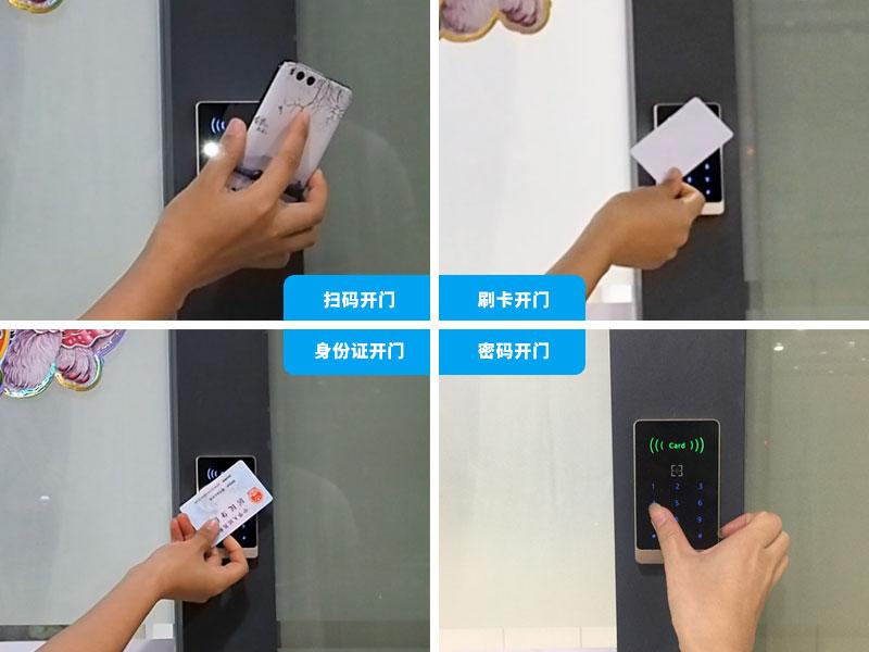 二维码门禁读卡器的多种识别功能