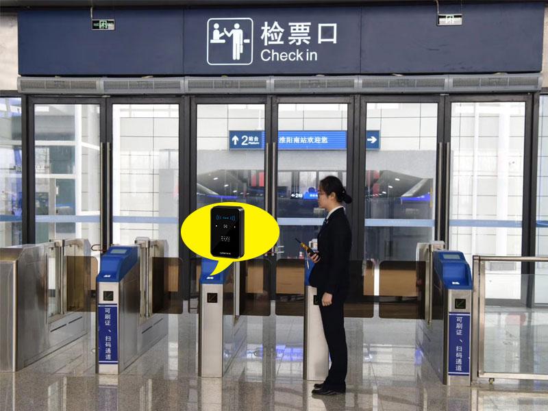 高铁站、机场等人流量大的场所